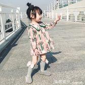洋裝 女童春款甜美風洋裝0一3歲寶寶娃娃領裙子中小童純棉印花公主裙 瑪麗蓮安