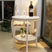 歐式木質咖啡洽談桌客廳茶幾臥室電話小圓桌沙發邊幾角幾WY【中秋節85折】