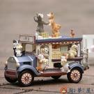 音樂盒貓咪卡通汽車八音盒聖誕節生日禮物【淘夢屋】