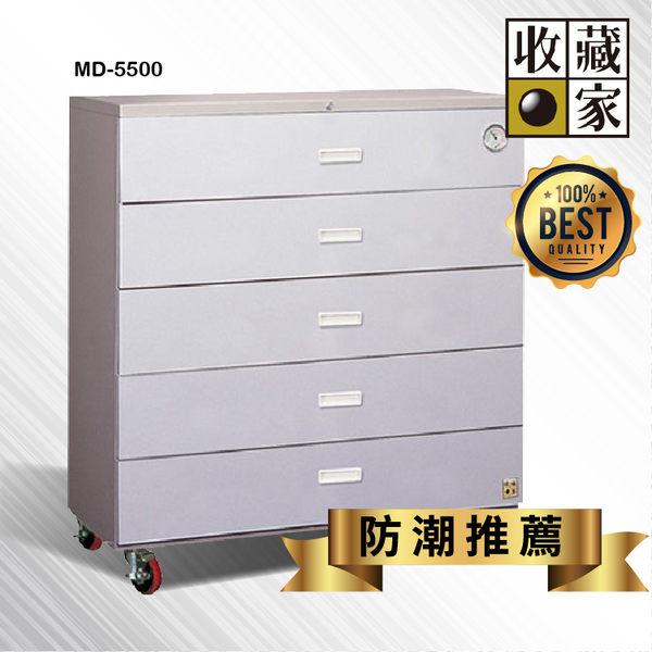 收納防潮【收藏家】  479公升 抽屜式大型除濕主機電子防潮箱 MD-5500 (單眼專用/防潮盒)