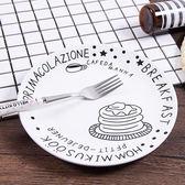 【BlueCat】法文蛋糕咖啡下午茶陶瓷 餐盤 圓盤 盤子