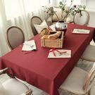 時尚可愛空間餐桌布 茶几布 隔熱墊 鍋墊 杯墊 餐桌巾221  (130*130cm)