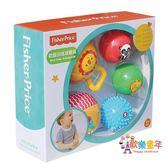 費雪嬰兒手抓球寶寶搖鈴拍拍球兒童彈力皮球幼兒園觸摸球類玩具