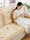 沙發墊 沙發墊夏季涼席墊冰絲涼墊簡約現代坐墊客廳通用防滑沙發竹席座墊 萬寶屋