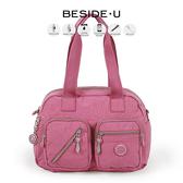背包族【BESIDE-U】Letter系列 3way時尚休閒側背包/ 手提包/ 肩背包(粉紅色、紫色)