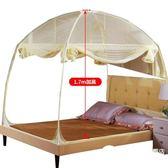 蒙古包蚊帳1.8m床1.5雙人家用加密加厚單人三開門1.2米床