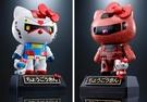 『高雄龐奇桌遊』 超合金 Hello Kitty 鋼彈+夏亞專用薩克 同捆組合 正版桌上遊戲專賣店