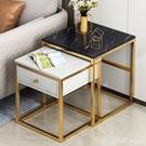 收納櫃 小茶几迷你床頭小桌子小型創意現代簡約沙發邊桌仿大理石邊几輕奢 開春特惠