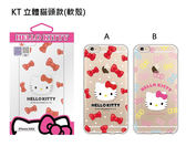 King*Shop~ 三麗鷗 HELLO KITTY立體貓頭款華碩 ZenFone3 ZS570KL (5.7吋)保護殼 手機殼 軟套