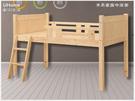 床架 預購品【UHO】松木館-木系家族實木 中床架 台灣製造