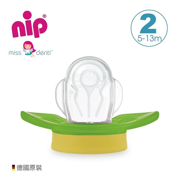 nip 德國齒科專用奶嘴牙仙子系列 x 1個(第2階段-初長牙期)G-31801