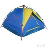 帳篷 探路者戶外露營野營裝備3-4人一居室液壓全自動速開 FR10273『男人範』