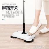 手推式掃地拖地一體機家用無線電動機器人吸塵器簸箕套裝掃把神器·花漾美衣