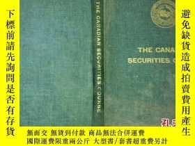 二手書博民逛書店THE罕見CANADIAN SECURITIES COURSE加拿大證券F課程Y3359 出版1974
