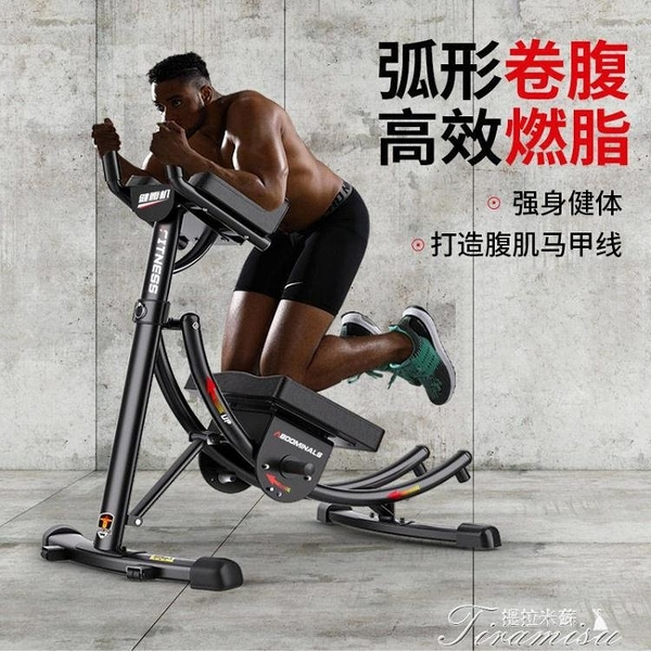 健腹器 卷腹肌健腹器美腰機懶人收腹機家用腹部運動健身器材減肥腹肌訓練 快速出貨