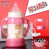 愛得利寬口徑玻璃奶瓶 新生兒寶寶奶瓶防脹氣嬰兒奶瓶防摔防爆color shop