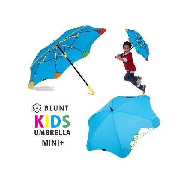 [BLUNT] 可變色兒童直傘 抗風傘 - 風格藍 (BLT-MK-BL)