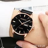 2018新款男錶防水手錶男士學生韓版簡約潮流休閒石英時尚非機械錶 探索先鋒