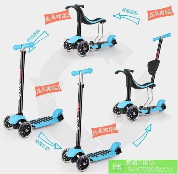 兒童平衡車 寶寶滑板車 四合一手推車 三輪滑板車 兒童滑板車三輪車