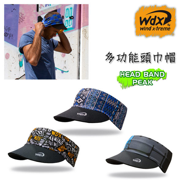 Wind x-treme 多功能頭巾帽-HEAD BAND PEAK / 城市綠洲 (西班牙品牌.遮陽帽.防紫外線.抗菌)