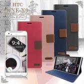 XM HTC One X9 時尚浪漫風支架皮套