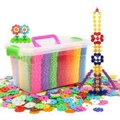 智力玩具 雪花片大號兒童積木塑料1000片裝益智力女孩男孩寶寶拼插拼裝玩具