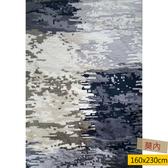 保士迪地毯160x230cm 莫內