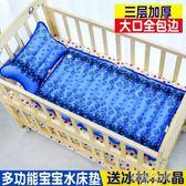 寶寶水床墊水墊夏季冰坐墊降溫冰墊水坐墊冰涼墊大號注水沙發涼墊