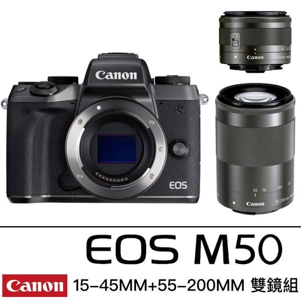 Canon EOS M50 + 15-45mm + 55-200mm 雙鏡組 微單眼 VLOG 10/31前登錄送1000郵政禮券 總代理公司貨