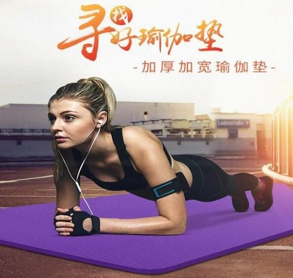 90*185瑜伽墊初學者健身墊兩件套加厚加寬加長防滑瑜珈墊子女士【優惠兩天】JY