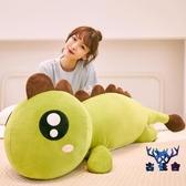 可愛恐龍毛絨玩具睡覺抱枕長條枕床上大布娃娃公仔玩偶【古怪舍】