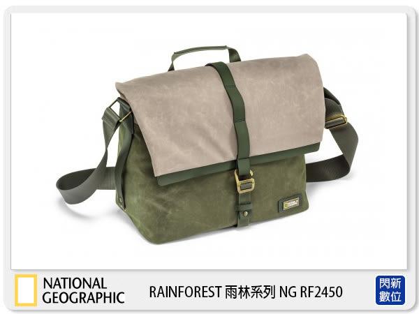【分期0利率】National Geographic 國家地理 NG RF 2450 中型 後背包 (NGRF2450, 雨林系列)