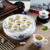 茶具套裝景德鎮現代整套陶瓷功夫茶具家用茶杯茶壺青花瓷茶盤套裝zg【限時八折】