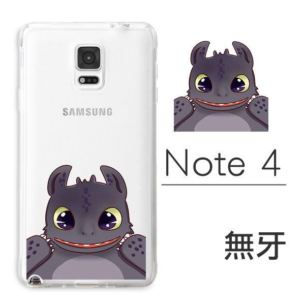 [Samsung Note 4] 捏臉臉系列 防刮壓克力 客製化手機殼 海綿寶寶 無牙