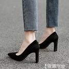 中跟鞋 黑色高跟鞋女2021年新款絨面粗跟單鞋職業百搭通勤淺口尖頭工作鞋 智慧e家 新品