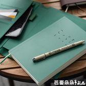 筆記本 韓國小清新商務辦公高檔加厚記事本手帳本筆記本文具本子【芭蕾朵朵】