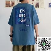 大碼夏季寬版短袖T恤男士潮流休閒國潮胖子半袖男裝【風鈴之家】