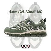 Asics 野跑鞋 Gel-Nandi 360 男 森林綠 山系 緩震 休閒 運動鞋【ACS】 1021A424306
