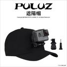 PULUZ 胖牛 PU195 GoPro 遮陽帽 副廠配件 棒球帽 帽子 快拆座固定架 快拆 底座★可刷卡★薪創數位