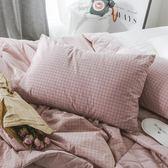 全棉簡約格子枕套日式良品水洗棉枕頭套純色全棉48*74一對2只