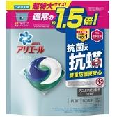 ARIEL日本3D抗菌抗蟎洗衣膠囊26顆袋裝 【康是美】