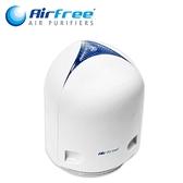 【葡萄牙 AirFree】家用空氣抑菌機 P60