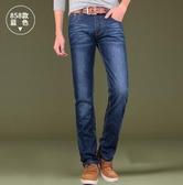 夏季新品牛仔褲男修身直筒正韓休閒寬鬆青年大碼商務男士薄款長褲 快速出貨