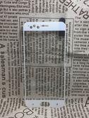 【滿膠2.5D】OPPO R11/CPH1707/5.5吋亮面黑 白 疏油疏水 滿版滿膠 全屏 鋼化玻璃9H硬度