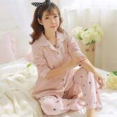孕婦秋季棉質長袖月子服喂奶外穿產后產婦哺乳家居服    LY5837『東京衣社』