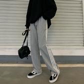 高腰運動休閒褲女2019新款韓版闊腿褲秋季學生垂感寬鬆 『洛小仙女鞋』