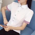 特惠大尺碼!夏裝上衣女翻領職業裝工裝白襯衫女韓版上班工作服正裝夏天衣服潮