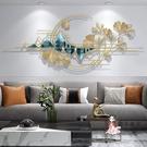 鐵藝牆面裝飾 新中式掛件牆面裝飾玄關客廳沙發背景牆掛飾金屬鐵藝創意壁飾T