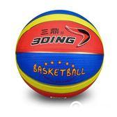 兒童橡膠籃球5號寶寶玩具幼兒園3號拍拍皮球小學生室內外7號籃球