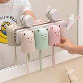 吸壁式牙刷架套裝三口刷牙杯壁掛牙膏架漱口杯牙杯架牙刷置物架「Chic七色堇」
